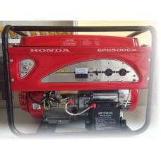 Máy phát điện Honda EH 6500R1 - 5.5 KVA