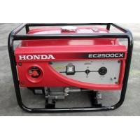 Máy phát điện Honda EC 2500CX công suất 2kw