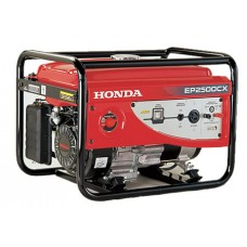 Máy phát điện công suất 2.2KVA HONDA EP2500CX