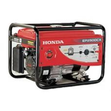 Máy phát điện Honda EHB2800R1 (EHB-2800-R1) - 2.2 KVA